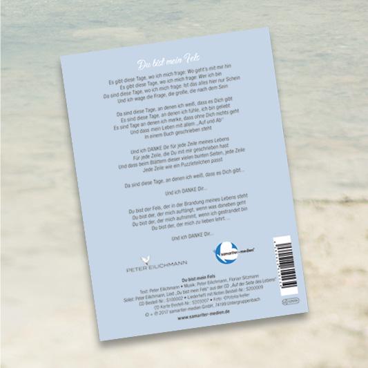 CD_DubistmeinFels